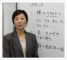 渡辺 理恵子先生