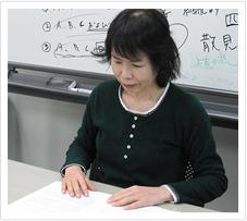 吉丸由美子先生